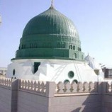 The history of Green dome in Madinah and its ruling